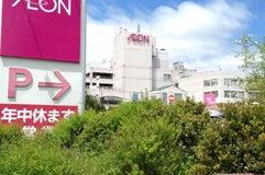イオン 洲本店