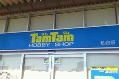 TamTam 仙台店