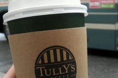 TULLY'S COFFEE Emio東久留米店