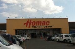 ホーマック スーパーデポ木場店