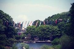 県立 四季の森公園