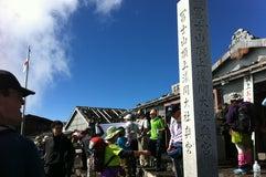 富士山 吉田口・須走口 頂上