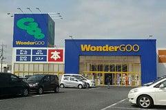 WonderGOO 日立中央店