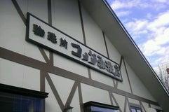 コメダ珈琲店 桑名中央通店