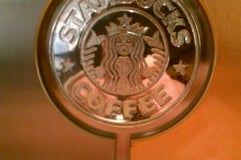 Starbucks Coffee VAL小山店