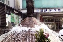 行基像 噴水広場
