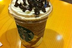 Starbucks Coffee ベイシア西部モール店