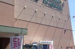 ブックマンズアカデミー 前橋店