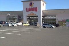 LAMU 坂出店