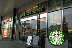Starbucks Coffee サザンスカイタワー八王子店