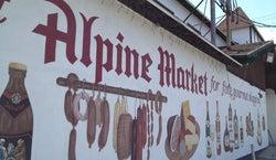 The Alpine Village Center