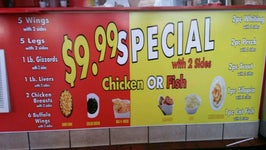 Hip hop fish chicken photos reviews marlow heights md for Hip hop fish chicken
