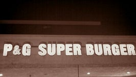 P&G Super Burger