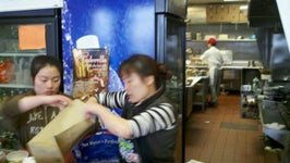 China Gourmet