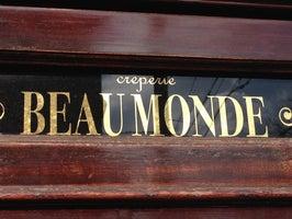 Creperie Beau Monde & L'Etage