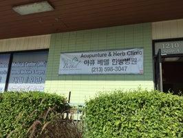 Acubethel Acupuncture & Herbs