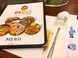 Emone Korean Family Restaurant