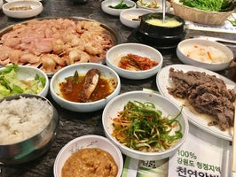 Seoul Galbi Korean BBQ