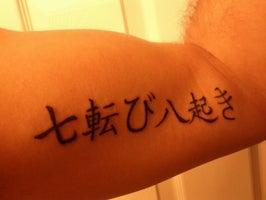 Wicked Ways Tattoo - Prices, Photos & Reviews - San Antonio, TX