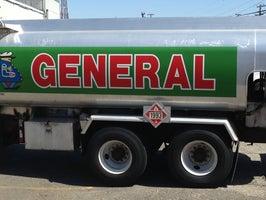 General Utilities