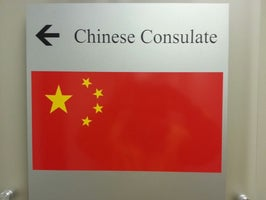 Consulate General of China
