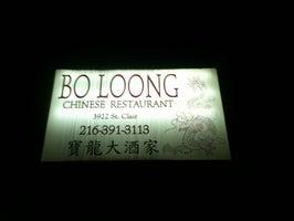 Bo Loong