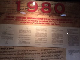 Laogai Museum
