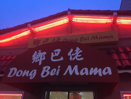 Dong Bei Mama