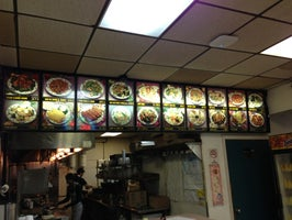 Sun Shine Chinese Restaurant