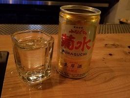 Kobe An