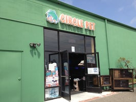 Circle Pet and Tropical Fish Center
