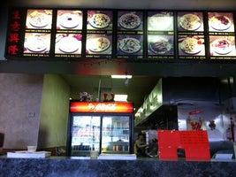 Dragon City Chinese Restaurant