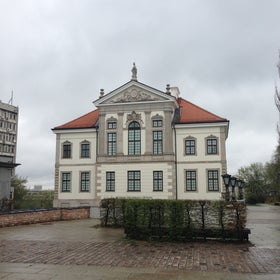 Frederic Chopin Museum photo