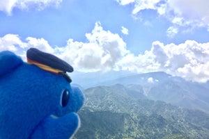 横手山 山頂展望台