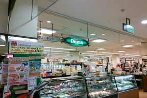 アップルランド デリシア広丘店