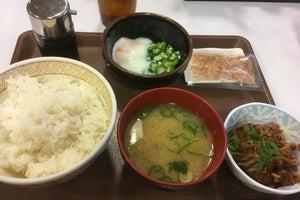 すき家 2国大竹西栄店