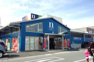 Hi-NOTE 高崎店