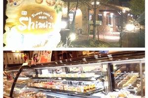 菓匠 Shimizu