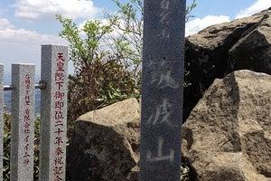 筑波山 (女体山)
