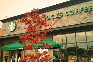 Starbucks Coffee 岡山大安寺店