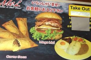 Mel Pastéis & Fast Food