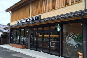 Starbucks Coffee 出雲大社店