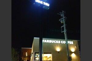 Starbucks Coffee 沖縄アウトレットモールあしびなー店