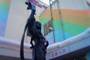 虹のマート