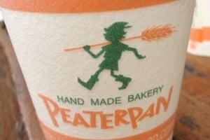 ピーターパン 石窯パン工房店