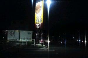 CoCo壱番屋 早島インター店