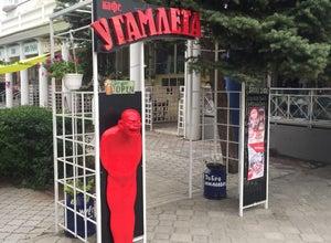 Ресторан и кафетерий У Гамлета