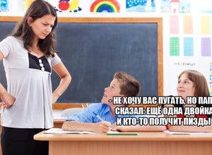 Юридический факультет ТНУ имени В.И. Вернадского