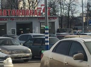 Автомойка На Фуршете