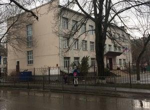 Школа № 31